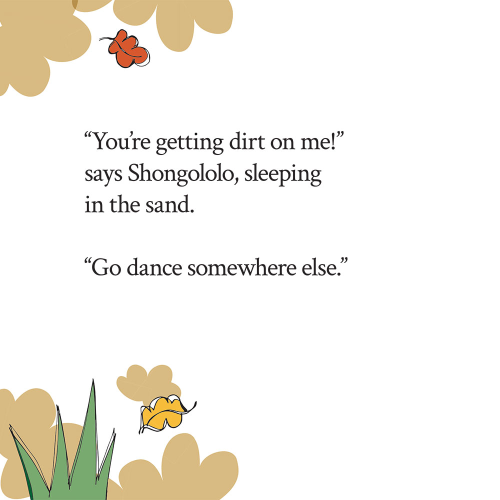 Bedtime stories for babies 'Hippo Wants to Dance' page 4