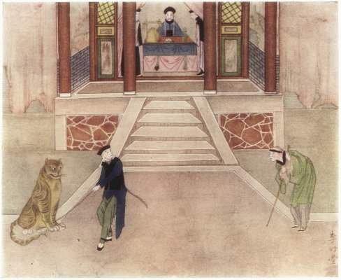 Vintage illustration for Chinese children's story The Nodding Tiger