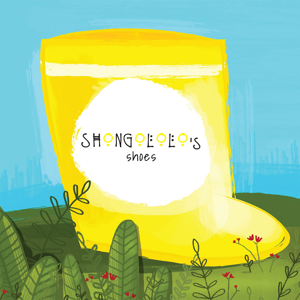 Shongololo's Shoes - Free Picture Book - page 1