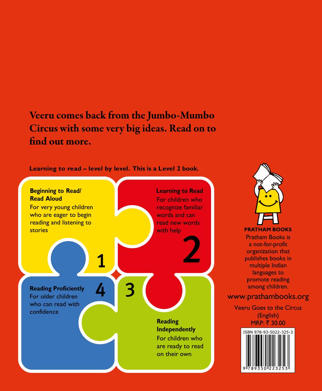 Bedtime stories 'Veeru Goes to the Circus' free picture book back cover