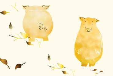 Cover illustration artwork for free kids story Clever Pig