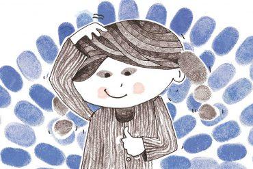 Anaya's Thumb Free toddler's story book - header illustration