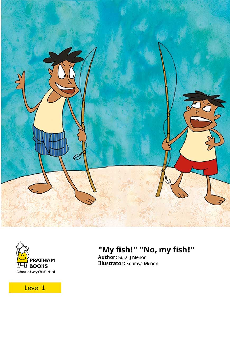 My Fish No My Fish short stories for kids page 1
